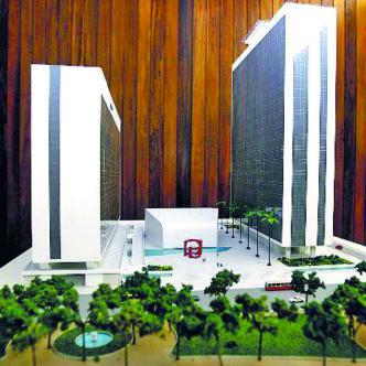 Nova Sede da FGV e Centro De Convenções Niemeyer